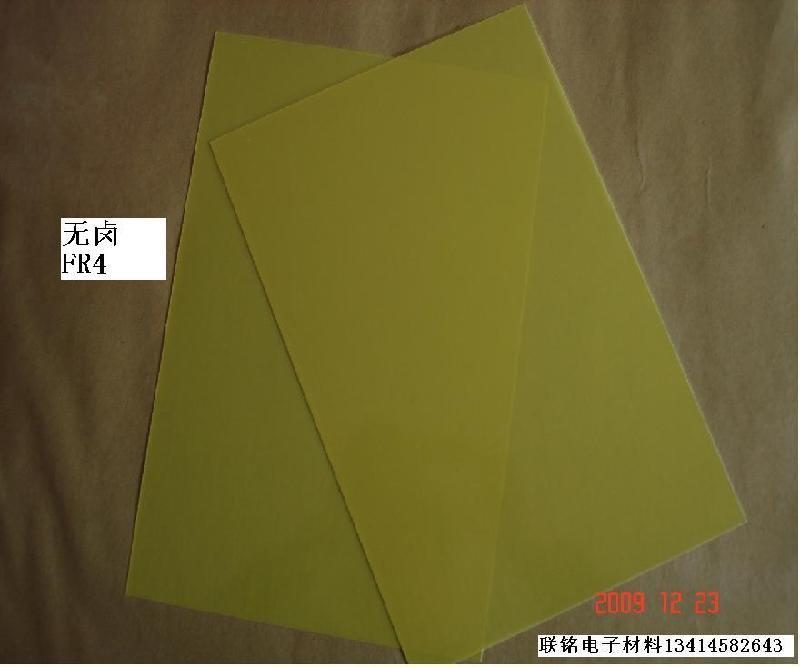 供应黄色阻燃无卤素绝缘板