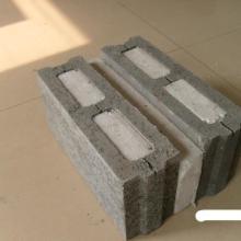 供应陶粒砌块 保温砌块陶粒砌块保温砌块