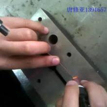 供应补焊机