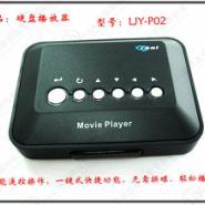 RMVB播放器图片