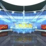 高清真三维虚拟演播室系统 虚拟演播室 高清虚拟演播室 真三维虚拟演播室 3D真三维虚拟演播室