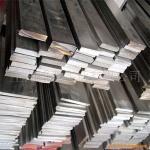 1050碳钢卷材图片