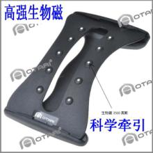 供应【厂家直销】塑身产品/塑身腰带/瘦身按摩器/按摩腰带图片