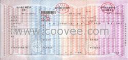 供应与商检报关有关的国外清关证书
