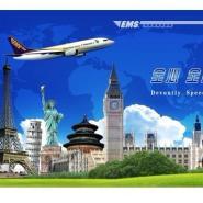揭阳EMS国际快递公司电话图片
