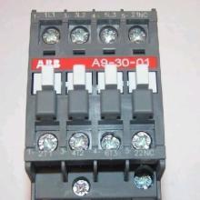 供应固态接触器US-N5SS批发