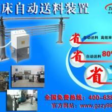 供应广州卓远车床自动送料机图片