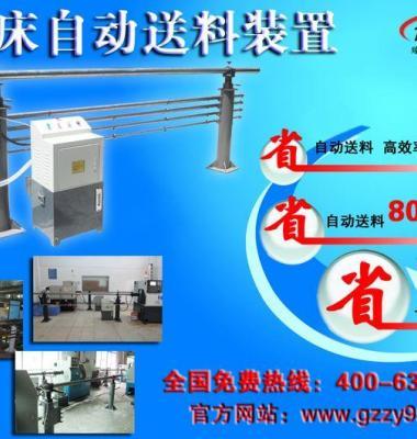棒材自动送料机图片/棒材自动送料机样板图 (1)