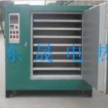 供应干燥箱