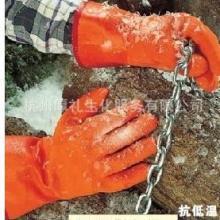 Ansell低温防护手套手套Polar-Grip手套抗盐蚀冷藏手套