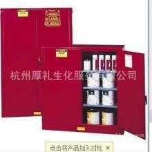 Justrite可燃液体红色储存柜(30加仑)十年质保工业防火安全柜批发