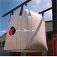 南京兴乐经贸实业有限公司供应U型袋集装袋太空袋吨装袋批发