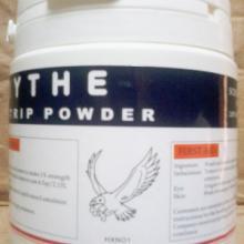 供应进口高含量脱膜粉