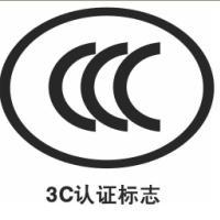 半导体器件保护用熔断体CCC认证