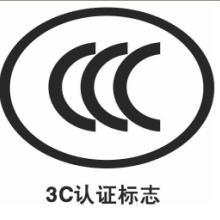 供应半导体器件保护用熔断体CCC认证批发