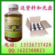 贵州养猪拌料使用的营养液EM菌液图片