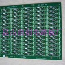 供应PCB板供应厂家
