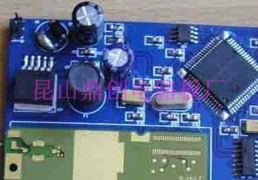 供应电子器件代购电子元器件代加工