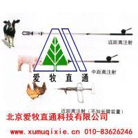 供应金属长臂连续注射器AMZ-1