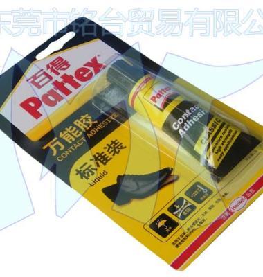汉高百得PX46S黄色万能胶图片/汉高百得PX46S黄色万能胶样板图 (2)