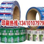 供应热缩膜热收缩膜标签瓶标
