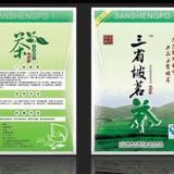 供应茶叶包装袋印刷/茶叶袋/茶叶自立袋