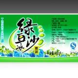 供应杯身热缩膜标签/绿豆沙冰膜/奶茶膜
