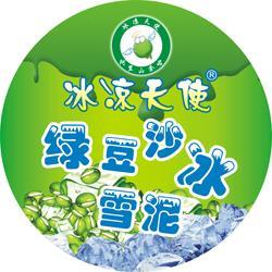 供应绿豆沙冰红豆花生杯盖膜