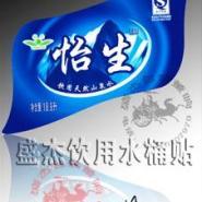 供应广东省最大的饮用不干胶贴纸印刷商