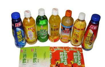 饮料瓶图片/饮料瓶样板图 (3)