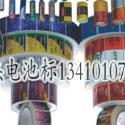 深圳市精度最准的电池膜印刷商图片