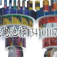 供应深圳市精度最准的电池膜印刷商