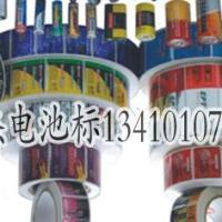 广东最专业的电池标签印刷厂