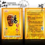 供应广东省最大的食品包装袋生产商家
