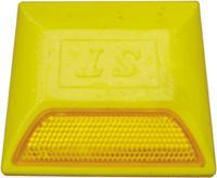 供应交通安全设施塑料道钉