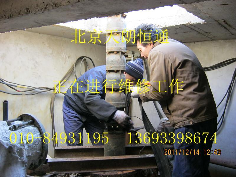 供应北京深井泵修理打捞污水泵维修图片