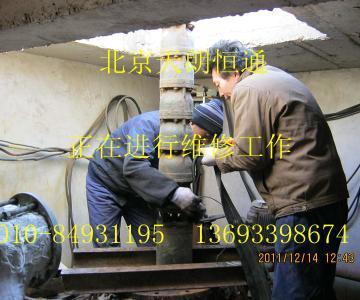 供应北京污水泵修理打捞污水泵维修图片