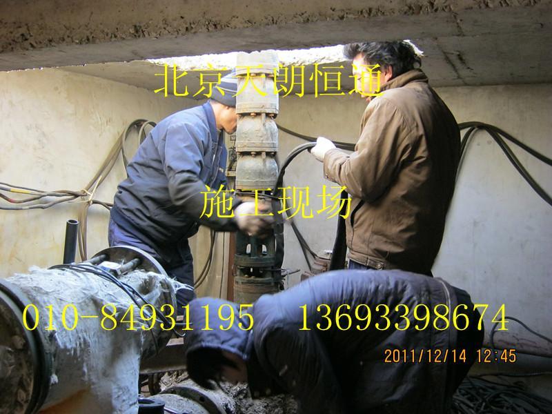 供应北京污水泵修理打捞污水泵维修