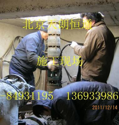 电机水泵变频器图片/电机水泵变频器样板图 (4)