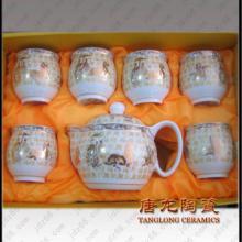 供应企业年终礼品茶具