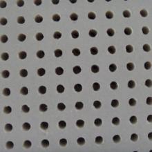 供应隔音/吸声材料穿孔石膏板