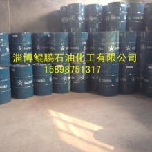 供应枣庄地区雪佛龙加德士工业润滑油脂