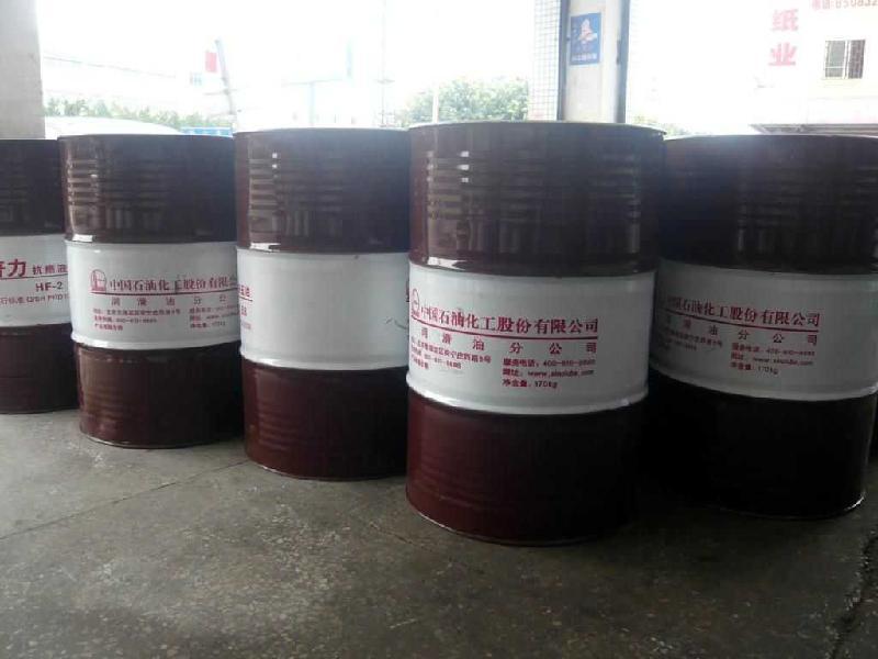 供应长城CKD220#工业齿轮油