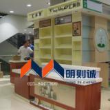 供应连云港数码产品专卖店展柜制作