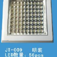 4W方形厨卫灯明装图片