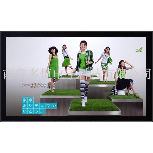 供应厂家直销65寸液晶网络高清广告机