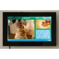广告机厂家直销南京多恒多媒体液晶网络广告机系列
