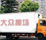供应广州荔湾区吊装起重公司
