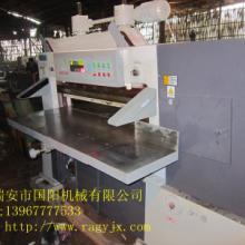 供应国产切纸机1300高速切纸机