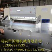 小型切纸机1150浙江高速切纸机图片